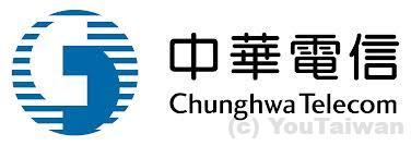 中華電信ロゴ