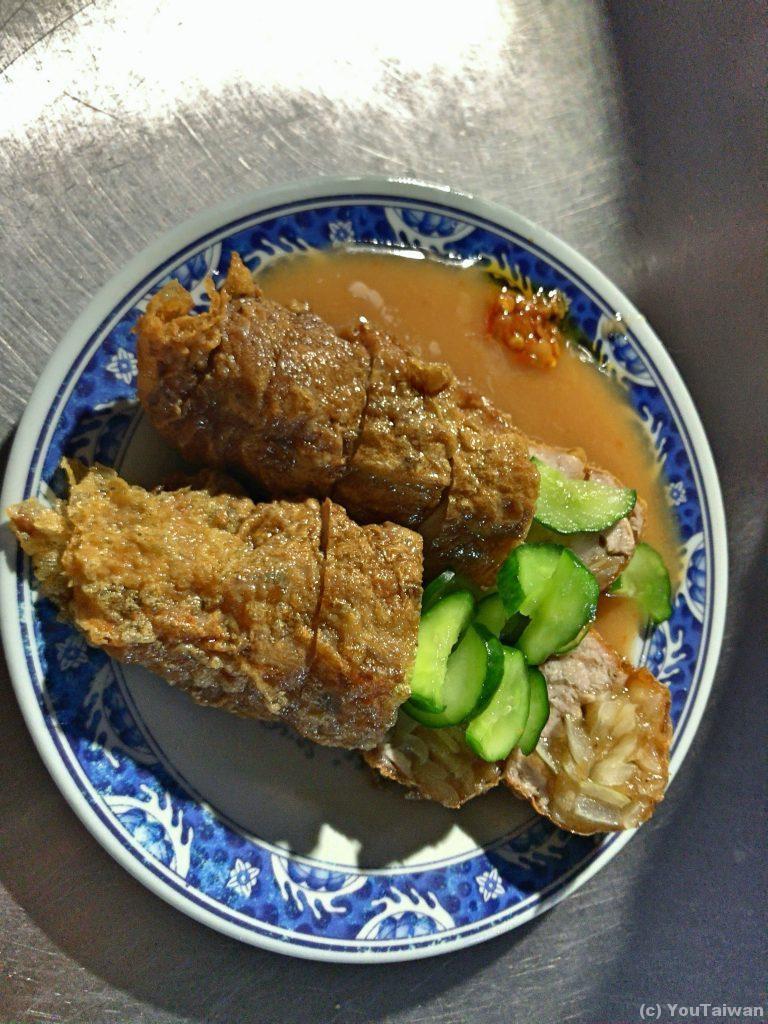 葉家五香雞
