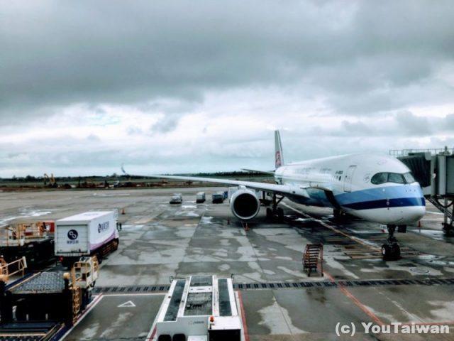 中華航空成田ー台北A350
