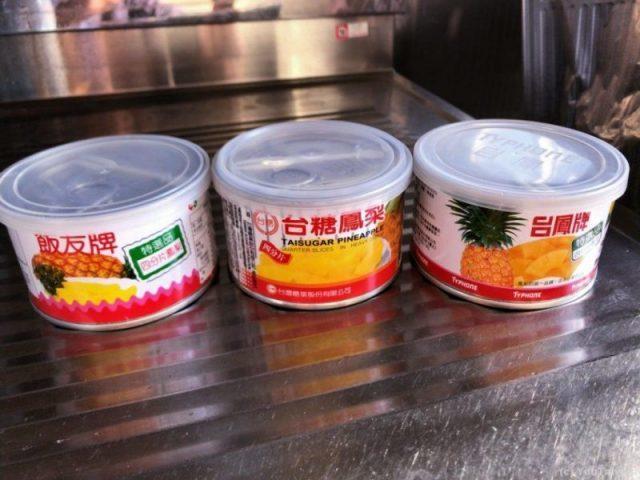 三種の缶詰外観