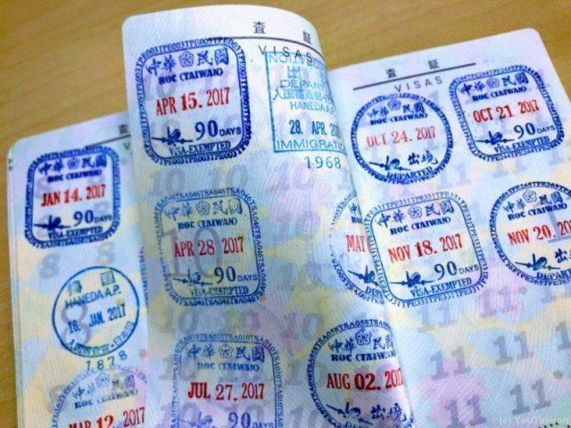 パスポートには台湾入国スタンプだらけ
