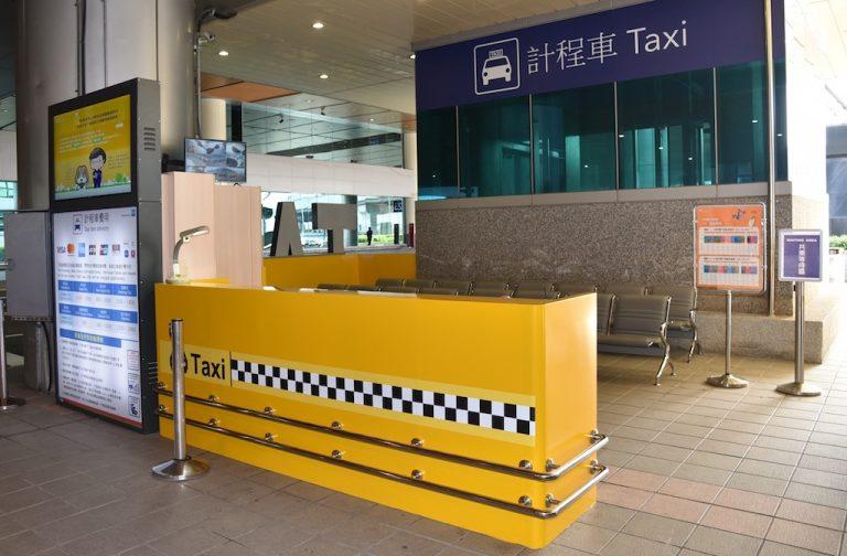 桃園空港のタクシーカウンター