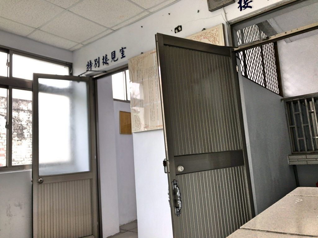 接見室への入り口